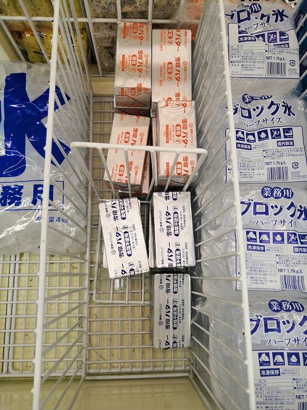 業務スーパー バター 総力祭 平成最後
