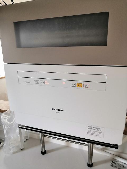 Panasonic 食洗器