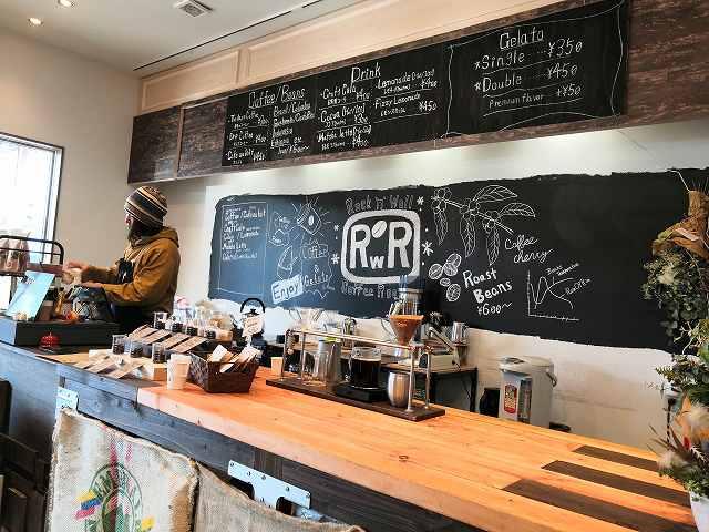 Rock'n'wall Coffee Roast(ロックンウォールコーヒーロースト)