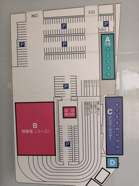 栃木陸運局 マップ レイアウト